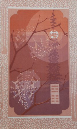 "The Image of Progress: Hexagram 35 by Charles Marchant Stevenson (1970). Inscription: ""The Sun Rises over the Earth - the Image of Progress. The light of the sun as it rises over the earth is by nature clear. The higher it rises, the more it emerges from the dark mists, spreading the pristine purity of its rays over an ever widening area. The real nature of man is likewise originally good but it becomes clouded by contact with earthly things and therefore needs purification before it can shine forth in its native clarity."" - From Hexagram 35, Wilhelm-Baynes translation, I Ching: Or, Book of Changes, Bollingen Series, Princeton University Press. Serigraph (26"" x 20""). Edition of 36. SKU: CS197001"
