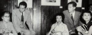 Members of the Yoshida Family (from left): Fujio, Toshi, Chizuko, Hodaka, Kiso, at the American Officers' Club, Tokyo (1951).