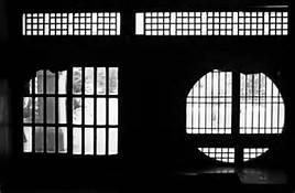 Street view through mushiko mado windows, Japan.