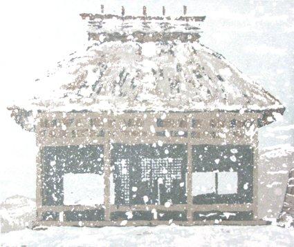 Winter's Offering, Miasa (1981). Serigraph by William Zacha. WZ198105*