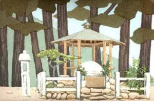 Nissaka, Station 26 in William Zacha's Tokaido Journey series.