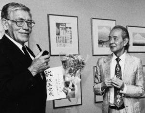 William Zacha and Toshi Yoshida, in Japan, at the opening of the first exhibit of Zacha's Tokaido Journey serigraphs.